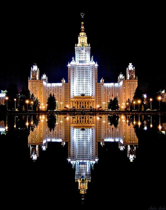 moscow-state-university-