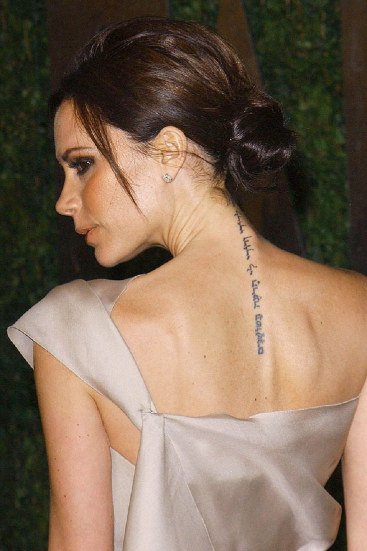 Victoria-Beckhams-Tattoos