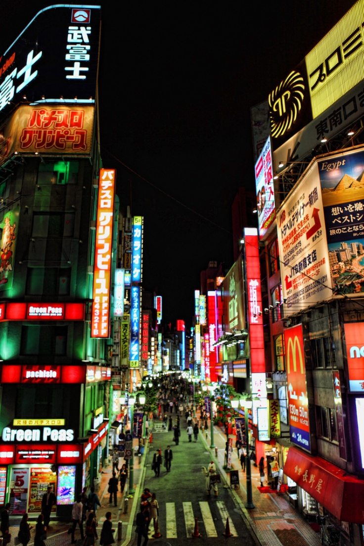 tokyo city for pinterest - photo #3