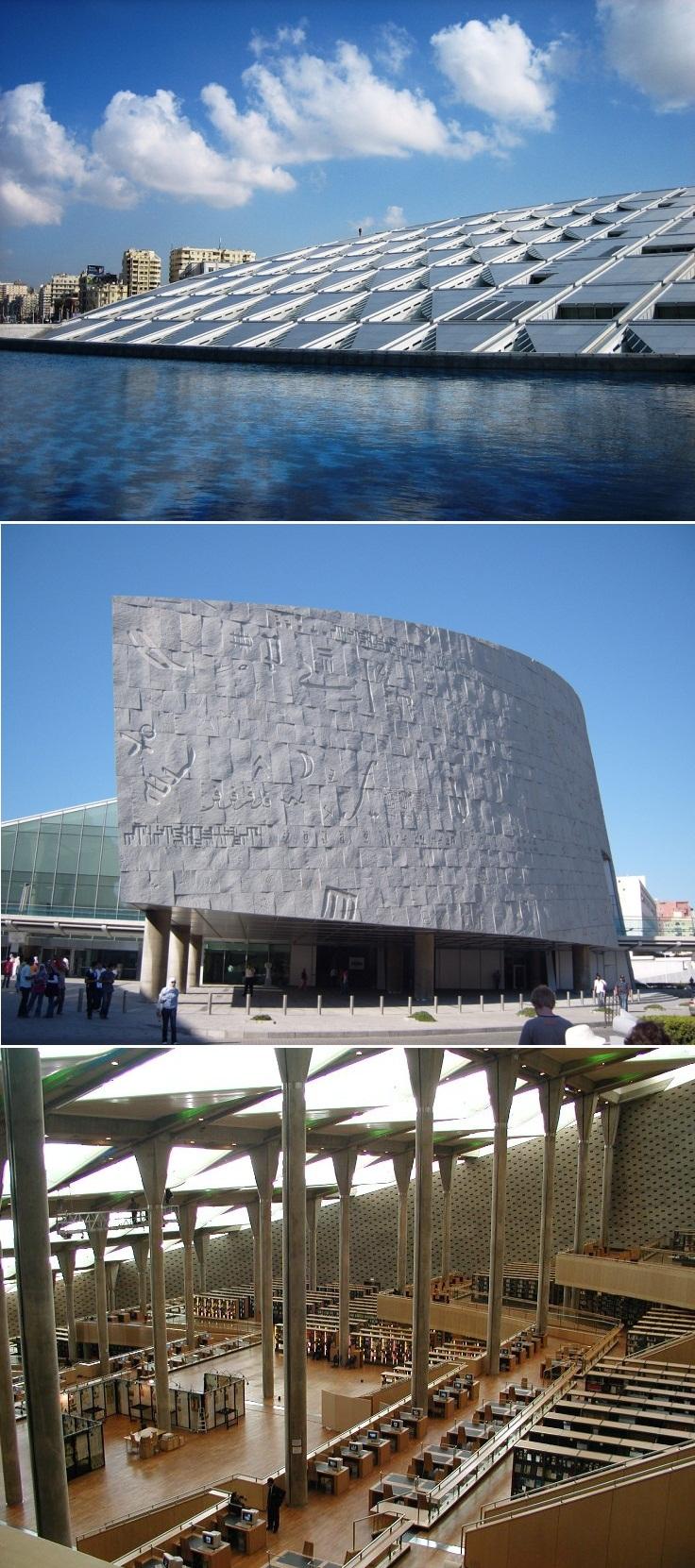 Bibliotheca-Alexandrina