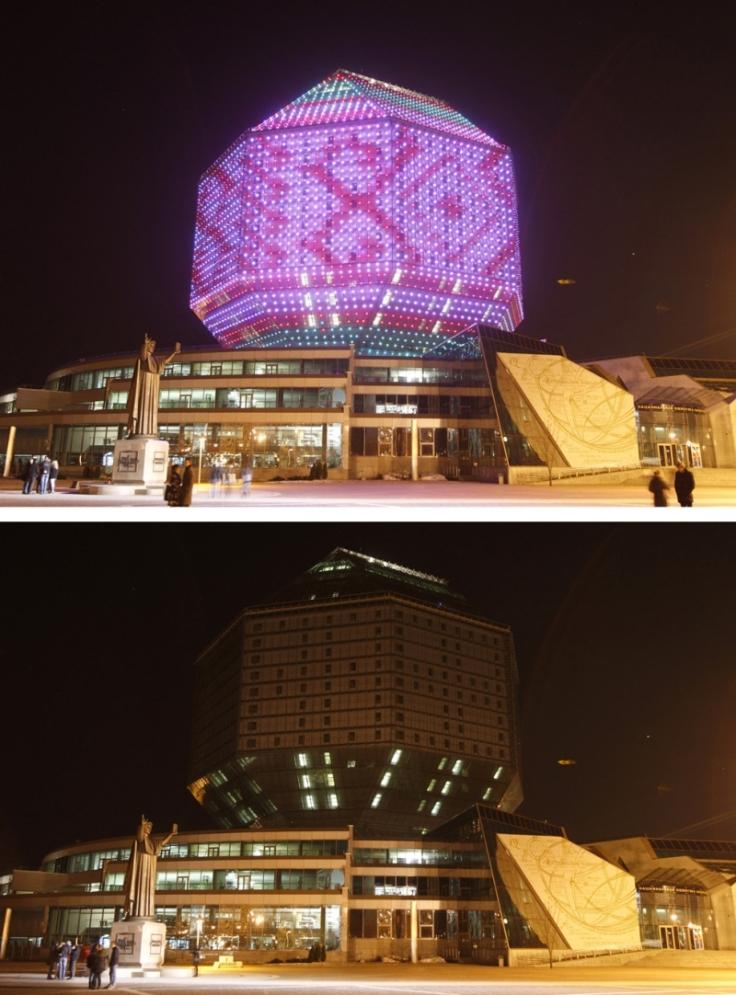 National-Library-Minsk-Belarus
