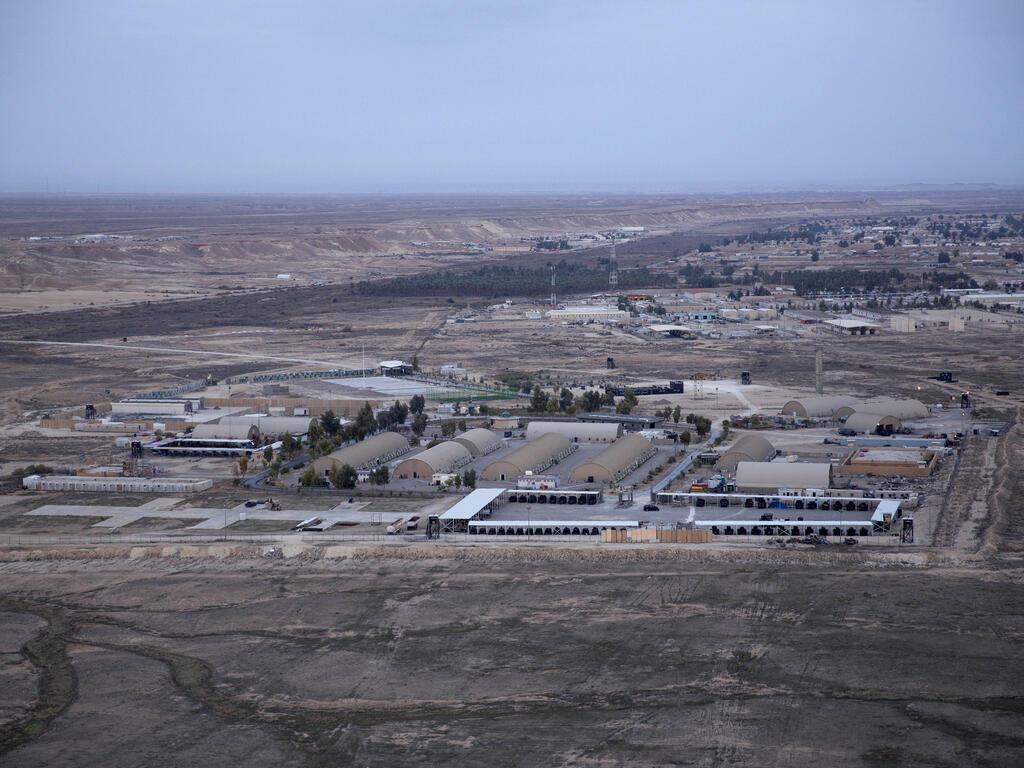 Al-Asad-Airbase